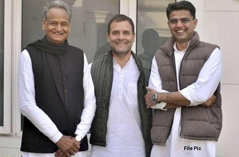 राहुल गांधी से मिलने दिल्ली पहुंचे गहलोत-पायलट, इधर एक और MLA के इस्तीफे से हड़कंप