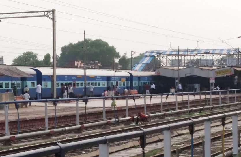 प्रदेश के इस सबसे बड़े स्टेशन में आज से और शुरू हुआ 12 ट्रेनों का स्टापेज, 78 ट्रेनों का ठहराव, फिर भी अव्यवस्था से घिरा स्टेशन