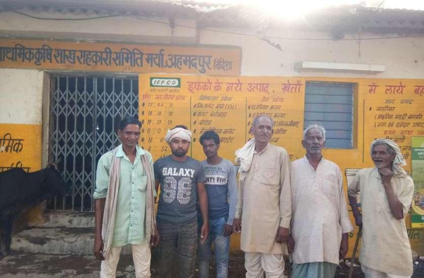 kisan karj mafi :  85 हजार किसानों को नहीं मिल पा रही खाद