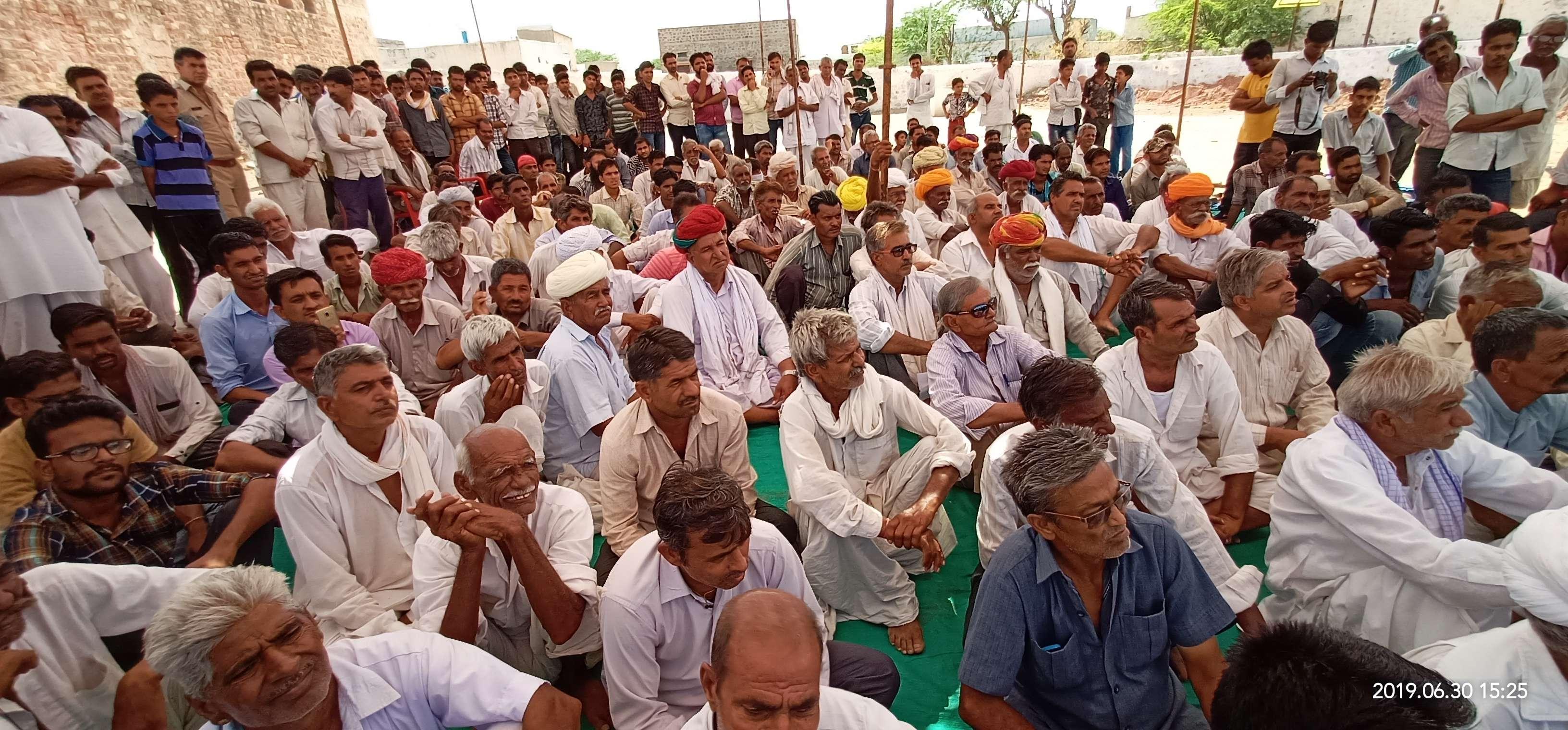 mp hanuman beniwal Public Hearing