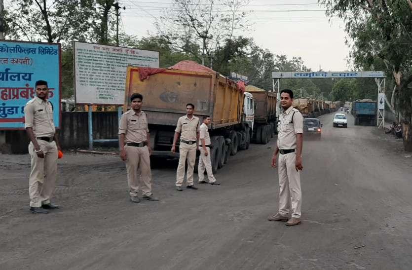 एसईसीईएल और एसीबी इंडिया से जुड़ी कंपनियों ने दिया जबाव