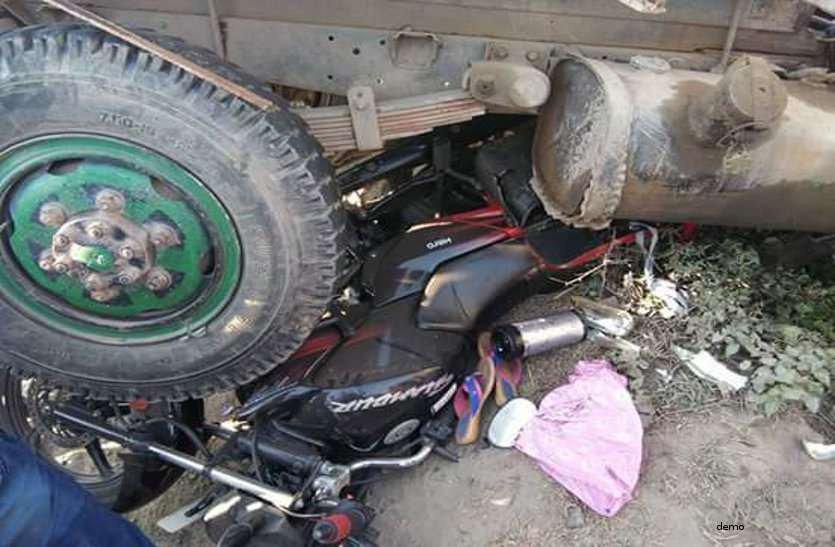 मौत का तांडव: एक ही दिन में बुझे 3 परिवारों के चिराग, ट्रक युवक के सिर से गुजरा तो डम्पर दो दोस्तों को कुचल गया