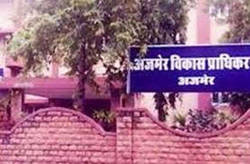 एडीए ने किरानीपुरा से हटाया अतिक्रमण