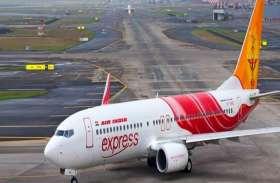 कोझीकोड एयरपोर्ट पर एयर इंडिया एक्सप्रेस का टेल जमीन से टकराया, सभी यात्री सुरक्षित