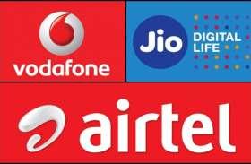 999 में Jio vs Airtel vs Vodafone-Idea के ये हैं बेस्ट प्लान, मिलेगी 365 दिनों की वैधता