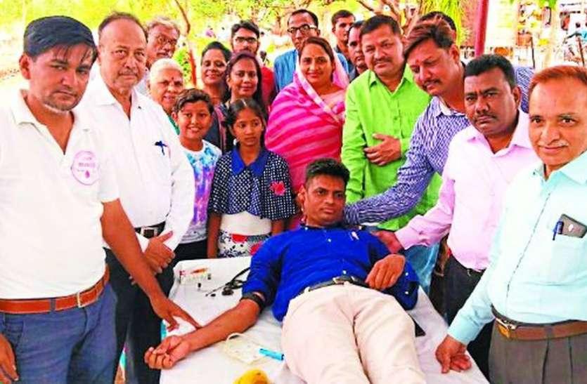 68 यूनिट रक्त एकत्र, 35 महिलाओं ने भी किया रक्तदान