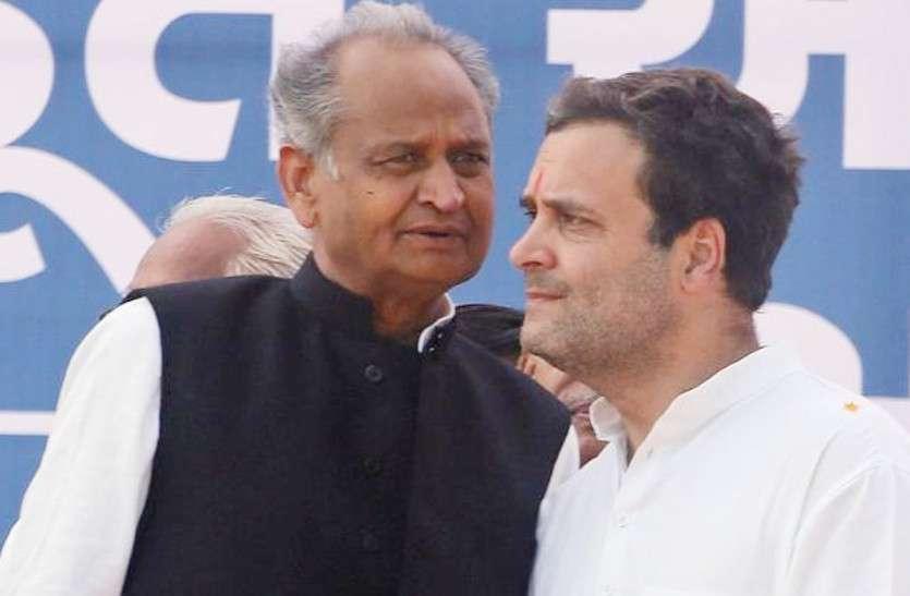 मुख्यमंत्री अशोक गहलोत बोले- सिर्फ राहुल गांधी ही कर सकते हैं कांग्रेस का नेतृत्व