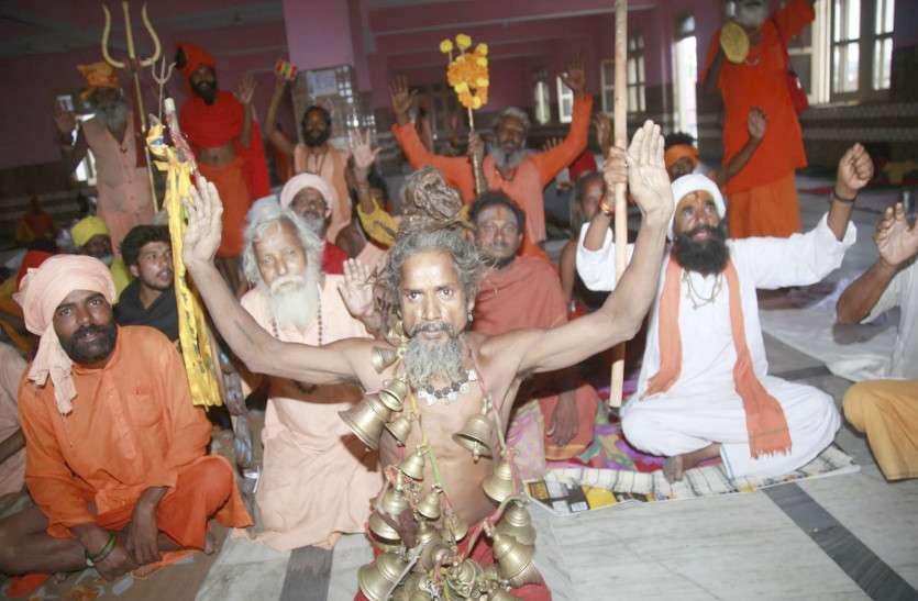 अमरनाथ यात्रा: 4,417 यात्रियों का दूसरा जत्था जम्मू से रवाना,कल शुरू करेंगे आगे की यात्रा