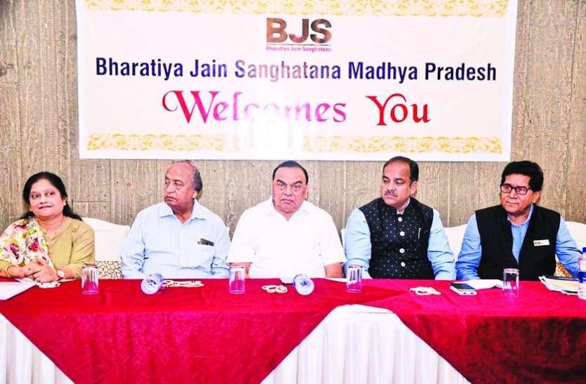 भारतीय जैन संगठन ने समाज की समस्याएं मिटाने का ढूंढा हल