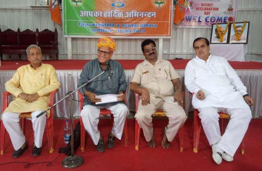 टोंक जिले में भाजपा के 2 लाख नए सदस्य बनाने का लक्ष्य, 6 जुलाई से डॉ. श्यामाप्रसाद मुखर्जी के जन्मदिवस पर होगी शुरूआत