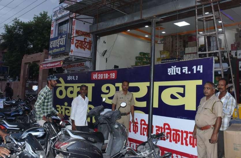 शराब की दुकानों पर वसूल रहे है MRP से ज्यादा रुपए, 93 मामले आए सामने