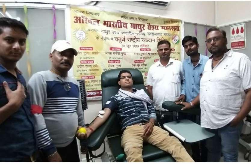 रक्तदान करने से ये हैं लाभ, पांच से दस दिन में हो जाती है दिए गए रक्त की पूर्ति, देखें वीडियो