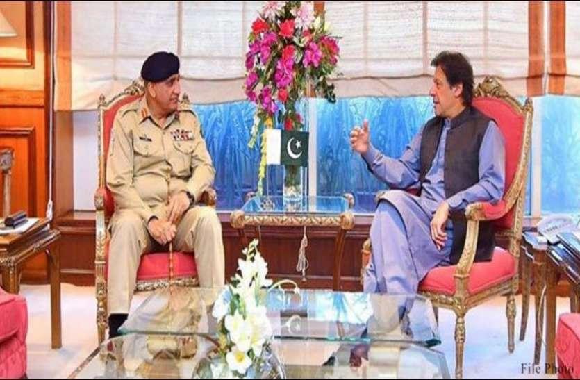 पाकिस्तान: पीएम इमरान खान ने सेना प्रमुख बाजवा से की मुलाकात, राष्ट्रीय सुरक्षा पर की चर्चा