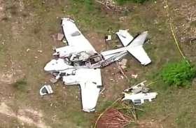 टेक्सास में निजी यात्री विमान दुर्घटनाग्रस्त, दस लोगों की मौत