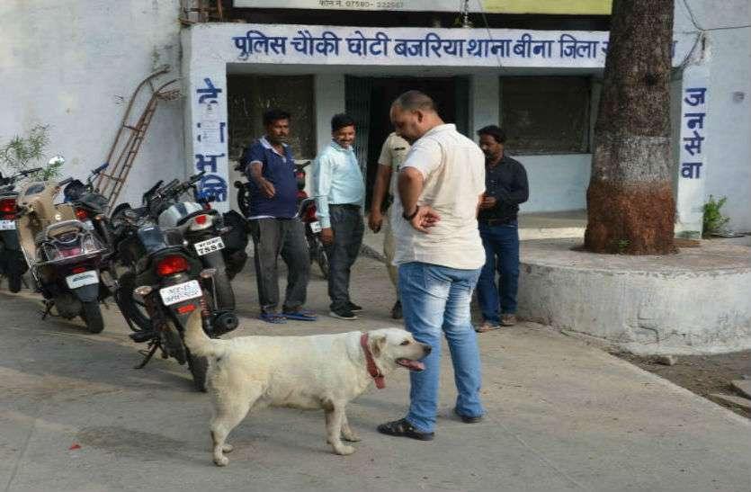 policeman caring dog