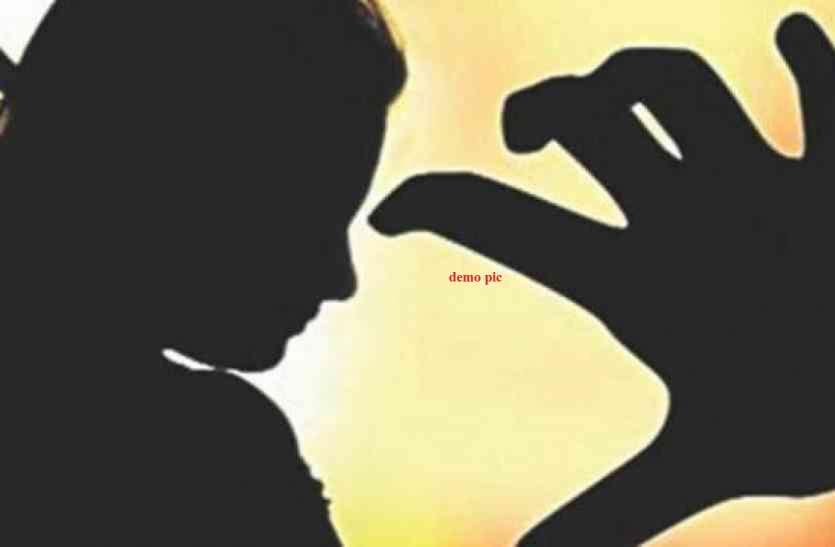 अश्लील फोटो वायरल करने की धमकी देकर नाबालिग से बलात्कार