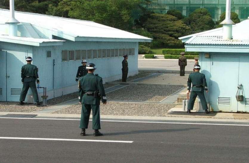 दक्षिण कोरिया का दावा, ट्रंप  की यात्रा के दौरान DMZ में दिखाई दी 'संदिग्ध वस्तु'