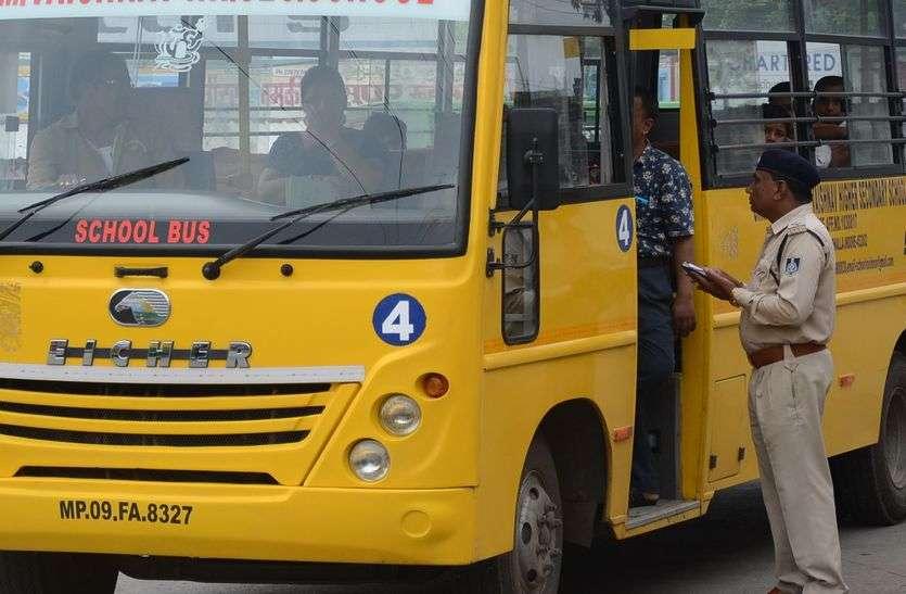 नहीं सुधरा स्कूल प्रबंधन, 7 दिन में इतनी बसों में सामने आई कमियां