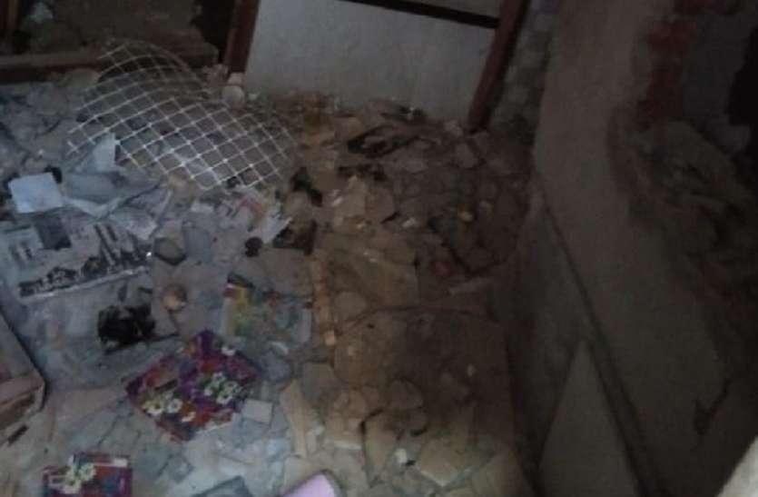 रहवासी मकान में फटा गैस सिलेंडर,महिला घायल