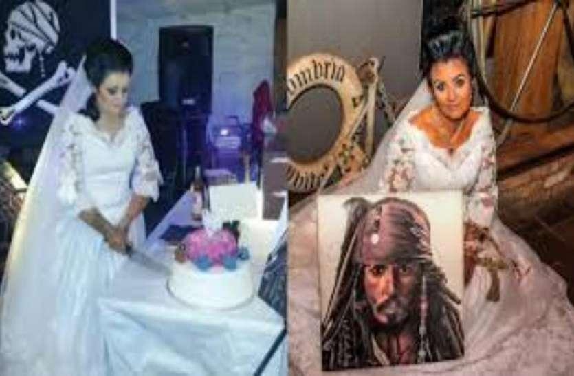 छह साल शादी के बाद 300साल पुराने भूत से तलाक लेने का किया फैसला, जानें क्या है इसके पीछे की वजह