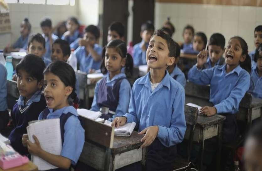 बिना शिक्षकों के छत्तीसगढ़ के सरकारी इंग्लिश स्कूलों में आज से शुरू होगी पढ़ाई