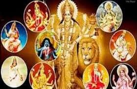 Laxmi Prapti Mantra
