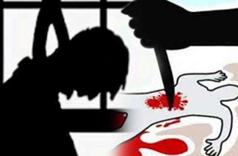 गुरुग्राम: पत्नी और दो बच्चों की बेरहमी से हत्या कर खुद फांसी पर लटका डॉक्टर