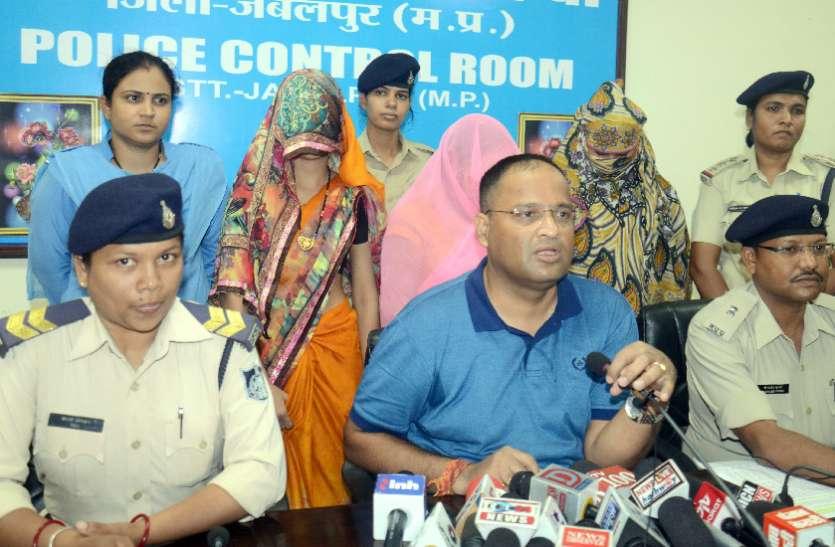 एसएएफ जवान हत्याकांड: संदेह और प्रताडऩा ने पत्नी को बना दिया कातिल