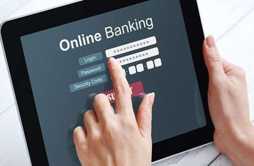 Online पैसे ट्रांसफर करने वालों के लिए अच्छी खबर, आज से नहीं देना पड़ेगा कोई चार्ज, पढि़ए क्यों