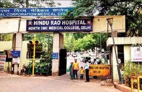 हिंदू राव अस्पताल के डॉक्टरों ने खोला मोर्चा, मारपीट के खिलाफ हड़ताल, एम्स का मिला समर्थन