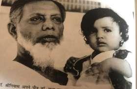 डॉक्टर्स डे: डॉ. श्रीनिवास को इसलिए आज भी किया जाता है याद, चिकित्सा क्षेत्र में किए थे ये बड़े काम
