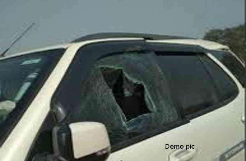 ठग गिरोह ने लूटने के प्रयास में कार सवारों पर की फायरिंग व पथराव, एक घायल