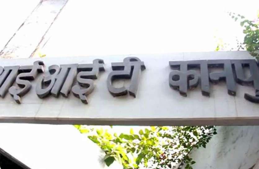 बांबे, दिल्ली के बाद कानपुर आईआईटी बना छात्रोंं की पसंद