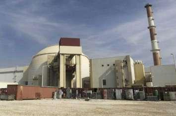 ईरान ने 2015 परमाणु समझौते का किया उल्लंघन, यूरेनियम संवर्धन की सीमा 300KG तक बढ़ाई