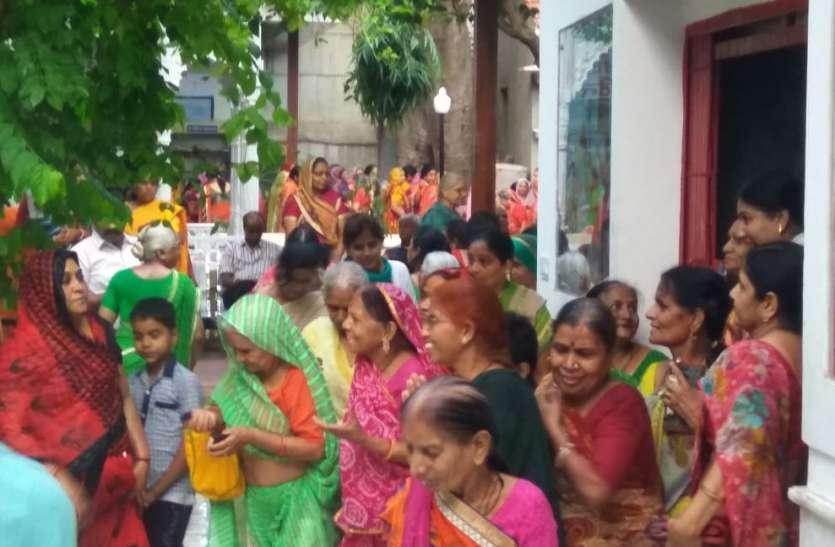 VIDEO : सावन-भादौ और कुंज में बिराजे श्रीजी