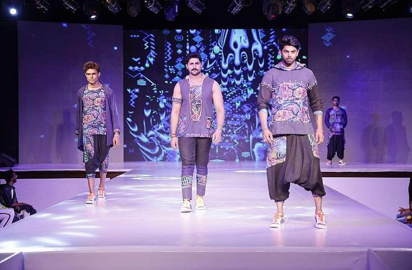 फैशन शो के जरिए दिया नशा मुक्ति का संदेश