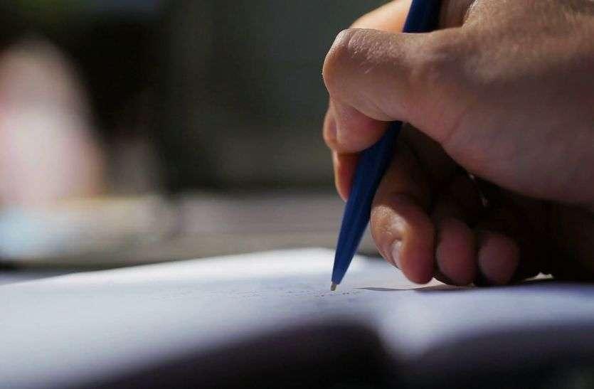 राजस्व मंडल की ओर से नायब तहसीलदारों की नियुक्ति के आदेश जारी, टोंक व अजमेर में होगी ट्रेनिंग