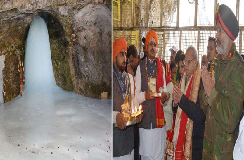 पवित्र गुफा में पूजा अर्चना के साथ राज्यपाल ने किया अमरनाथ यात्रा 2019 का आगाज