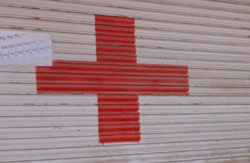 केबिन में संचालित मेडिकल स्टोर का लाइसेंस 15 दिन के लिए निलंबित