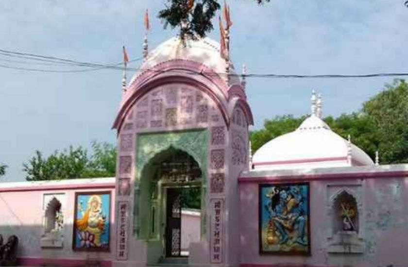 ashtabhuja dham