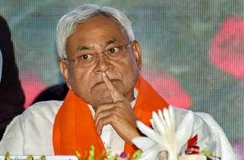 VIDEO: चमकी बुखार पर अब जाकर टूटी सीएम नीतीश कुमार की चुप्पी