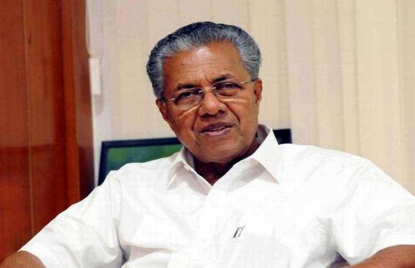 केरल के सीएम पिनराई विजयन