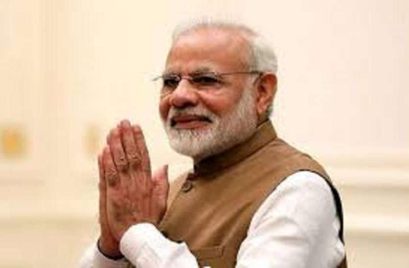 PM Modi के इस अभियान को सफल बनाने में जुटी बीजेपी, आम से लेकर खास तक को जोडऩे की तैयारी