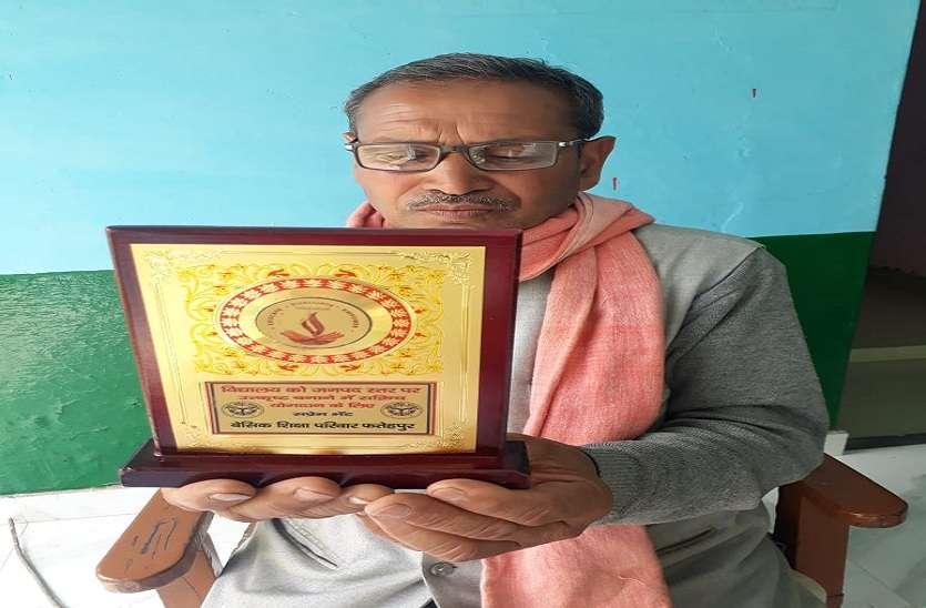 School Principal devbrat Tripathi