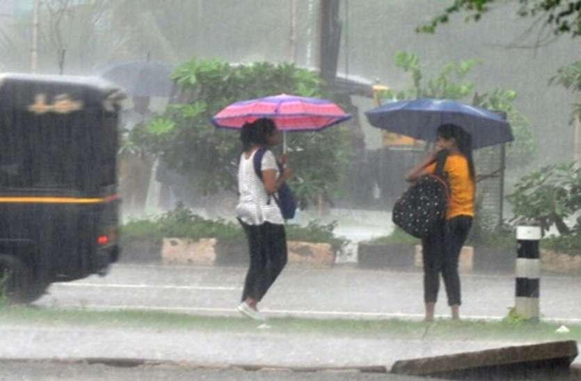 मौसम: तेज हवाओं के आज साथ इन जगहों पर हो सकती है होगी हल्की बारिश