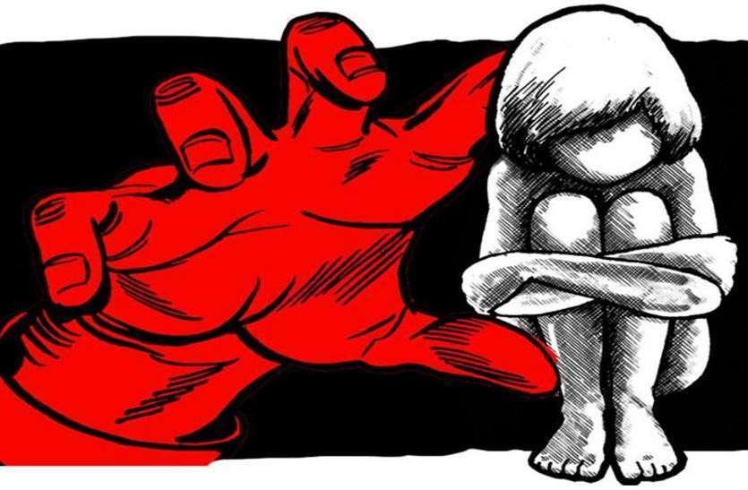 जयपुर हुआ शर्मसार : पिता ने तोड़ी रिश्तों की मर्यादा, अपनी ही बेटी को बनाया शिकार