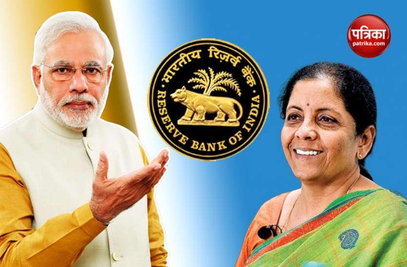 RBI के मुनाफे पर सरकार को निराशा, बजट से ठीक पहले फंसा पेंच