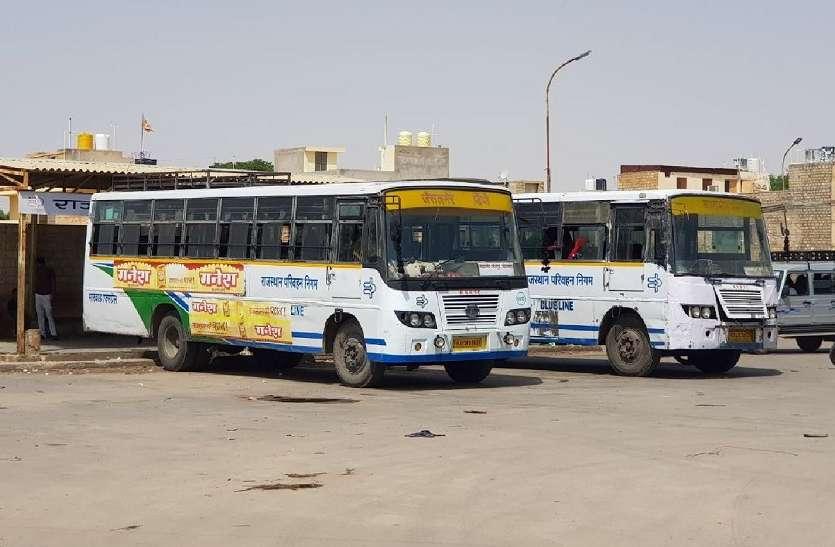 रोडवेज के पास एक भी एसी बस नहीं! यात्री भार में लगातार पिछड़ रहा रोडवेज