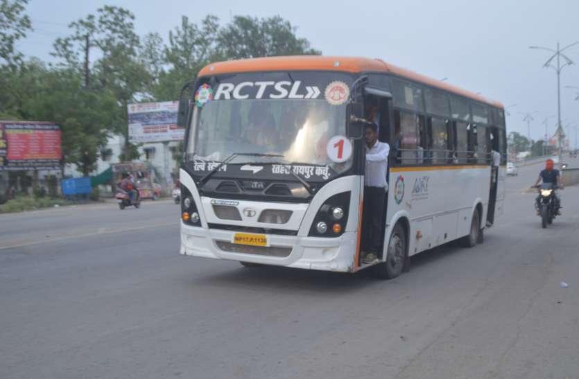 रीवा शहर में सिटी बसों की संख्या बढ़ाने में आ रही अड़चनें, यहां जानिए कब तक करना पड़ेगा इंतजार