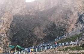 श्री अमरनाथजी यात्रा के पहले दिन 8403 तीर्थयात्रियों ने पवित्र गुफा में दर्शन किये